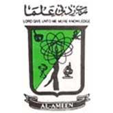 Al-Ameen Pre-University College